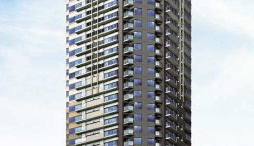 【2020年10月竣工】グランドメゾン上町台レジデンスタワーの建設状況 19.09