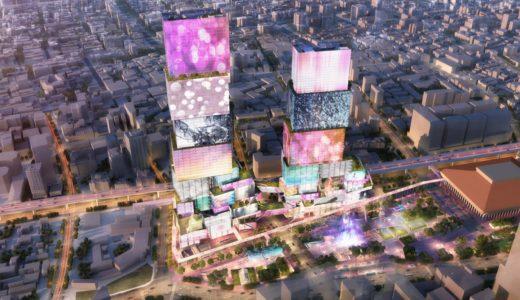 台北ツインタワー「台北双子星」は壁面全体が巨大なビジョンに覆われた未来的な超高層ツインタワー!