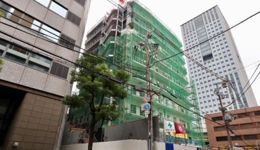 【2021年春開業】(仮称)ユニゾインエクスプレス大阪南本町の建設状況 19.09
