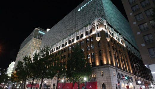 【2019年9月20日開業】大丸本館のライトアップが数年振りに復活!