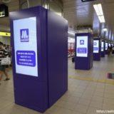 東梅田駅改札外コンコースに大量のデジタルサイネージが設置される!