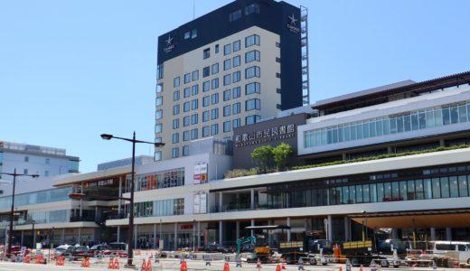 キーノ和歌山(和歌山市駅活性化計画)  が2020年6月5日に開業!(外観編)