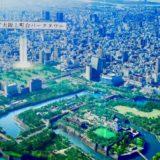 【2021年09月竣工】シエリア大阪上町台パークタワーの建設状況 19.09