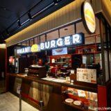【ビル飯】オープンしたウマミバーガー 大阪新阪急ホテル店にって来た!