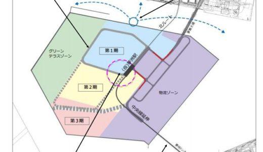 大阪市「夢洲まちづくり基本方針(案)」を公表、パブリックコメントを実施