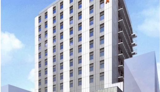 (仮称)ホテルフォルツァ道頓堀  角座跡地のホテル計画の建設工事の状況 20.12【2021年開業】