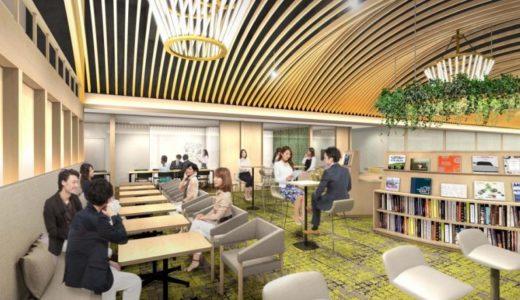 「ONthe UMEDA」Osaka Metro グループの大阪地下街が駅チカ・コワーキングスペース事業をスタート!