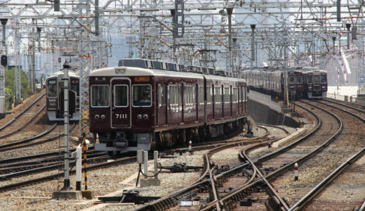 阪急なにわ筋・新大阪連絡線の事業化に向けて阪急・JR・南海の3社が本格検討を開始