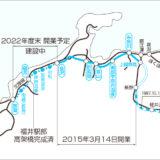 【2023年春開業】加賀トンネルが貫通!北陸新幹線の金沢ー敦賀間の工事が進む