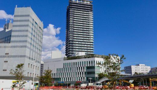 ザ・熊本タワー(くまもと森都心)