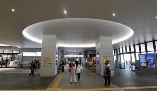 高架化工事が完成した熊本駅ー改札外・在来線柵内コンコース編