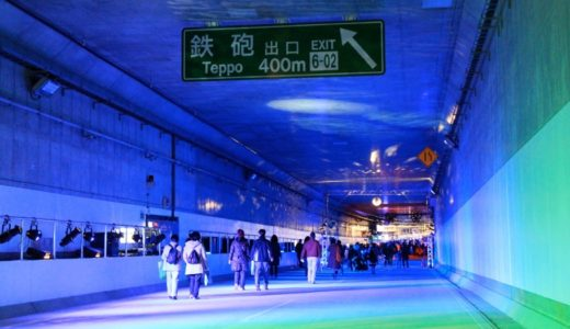 阪神高速 大和川線は2019年度内に全線開業!10月3日の定例記者会見で明らかに
