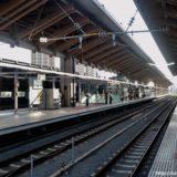 高架化工事が完成した熊本駅ー在来線ホーム編