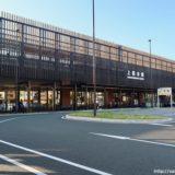 高架化が完成した上熊本駅ー駅舎・改札外コンコース編