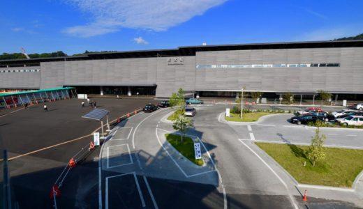高架化工事が完成した熊本駅ー『熊本城の石垣(武者返し)』をイメージした駅舎は威風堂々としたデザイン!
