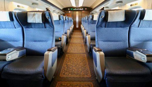 九州新幹線ーN700系7000番台、8000番台電車(グリーン車の車内編)
