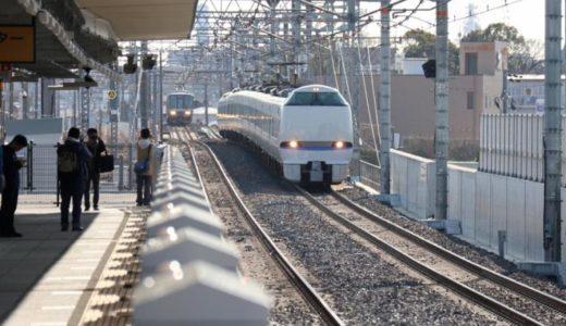 【2021年春以降実施】JR西日本が近畿圏の終電繰り上げを検討、深夜帯ダイヤを見直しへ