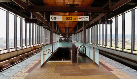 指宿枕崎線ー谷山駅(改札内コンコース・ホーム編)