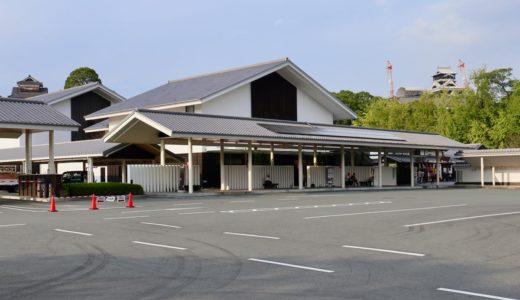 熊本城の麓にある「桜の馬場 城彩苑」は江戸時代の城下町を再現した観光施設!