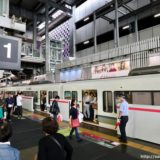 【2020年春頃可動】大阪駅の環状線ホーム1番線にホームドアユニットが設置される!