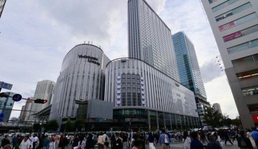 【2019年11月16日開業】ヨドバシ梅田タワー建設の状況 19.10