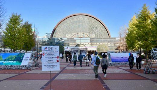 ツーリズムEXPOジャパン2019 大阪・関西がインテックス大阪で開催中!