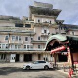 (仮称)帝国ホテル京都 祇園は2026年春オープン予定!「弥栄会館」を改修し北棟を新築、客室数約60室