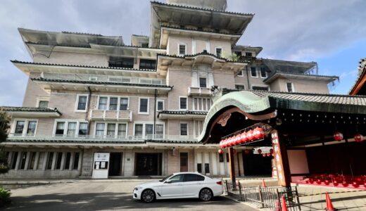 (仮称)帝国ホテル京都 祇園「弥栄会館」を改修し北棟を新築、客室数50室程度で2025年オープン予定