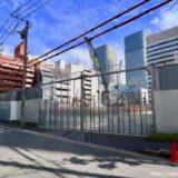 【解体工事中】堂島二丁目特定街区、旧・電通大阪ビルの解体工事の状況 19.09