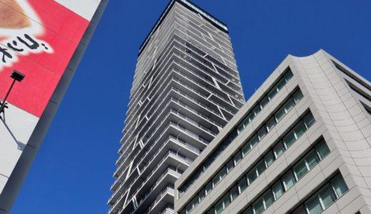 【2019年10月オープン】ホテルWBF新大阪スカイタワーの建設状況 19.10