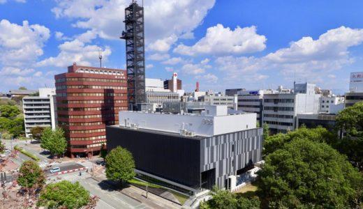 NHK新熊本放送会館