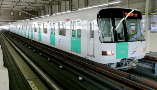 地下鉄南北線さっぽろ駅にホーム新設!北4西3街区再開発とも連携か?