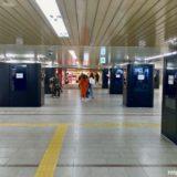 御堂筋線なんば駅北改札に「Osaka Metroネットワークビジョン」が設置される!