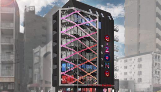 日本橋に国内初のeスポーツ特化型ホテル「e-ZONe ~電脳空間~」が誕生!