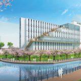 新棟「さくらポート」が竣工 (仮称)森ノ宮医療大学新校舎新築計画の状況