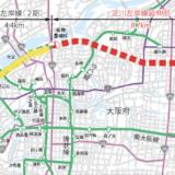 淀川左岸線2期(海老江〜豊崎間)の建設を2年前倒し万博輸送に対応、2025年開通へ。
