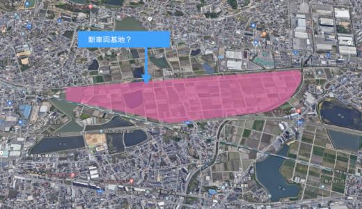 JR西日本が新幹線車両基地を兵庫・明石に計画。在来線新駅も設置【2037年までに】