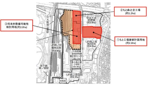 大阪市大・府大統合 森之宮新キャンパス整備に向け調査検討、公募型プロポを実施