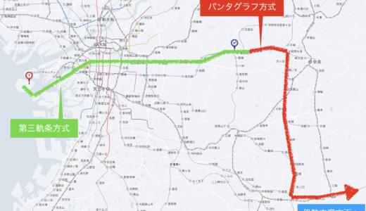 特急「あやかぜ」?近鉄が夢洲―伊勢志摩に直通特急 国際リゾート化を図る戦略か