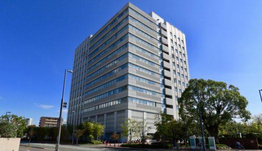 熊本地方合同庁舎(A棟・B棟)