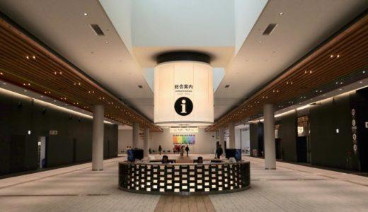 開業した愛知国際展示場「Aichi Sky Expo」は最新鋭の機能的な展示場だった!ー館内編