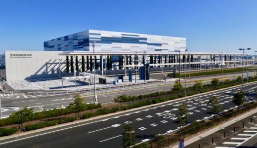 開業した愛知国際展示場「Aichi Sky Expo」は最新鋭の機能的な展示場だった!ー外観編