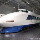 東海道・山陽新幹線ー100系電車(2階建て食堂車・普通車)