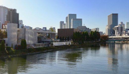 【2020年3月開館予定】大阪市「(仮称)こども本の森 中之島」の建設状況 19.11