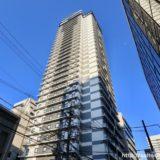 【2020年1月18日オープン】ホテルWBF新大阪スカイタワーの建設状況 19.11
