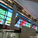 御堂筋線梅田駅の巨大LEDモニター「Umeda Metro Vision」の試験点灯が始まる!