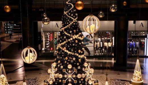 グランフロント大阪にパールの様な「ブリリアント ツリー(Brilliant Tree)」が登場!