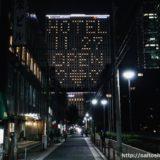 今だけ限定!オープン直前のヨドバシ梅田タワーでウィンドウアート(窓文字)を実施