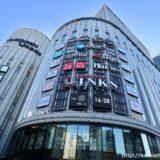 ヨドバシカメラ・リンクス梅田(LINKS UMEDA)は本日開業!