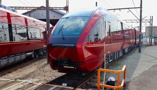 高安検修センターに陸送された近鉄「ひのとり」を愛でる。赤い車体は宝石の様な美しさだった!